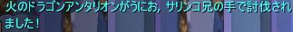 176e52b8.png