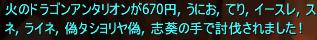 8467e085.png