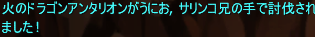a88e21e3.png