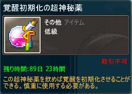 77778cc6.png