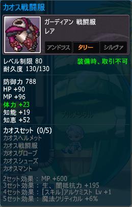 56c7cad6.png