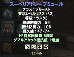 101cd62c.png