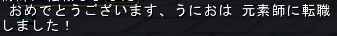 89921fbc.png