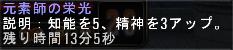 6b4bec1d.png