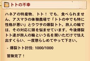 0fb31900.png