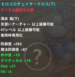 e7ef3d2c.png