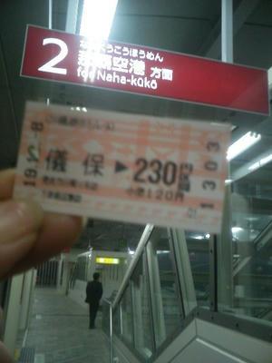 TS370499.JPG