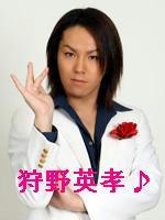kano_pro_l.jpg