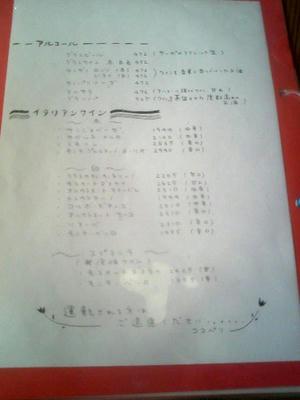 TS370694.JPG