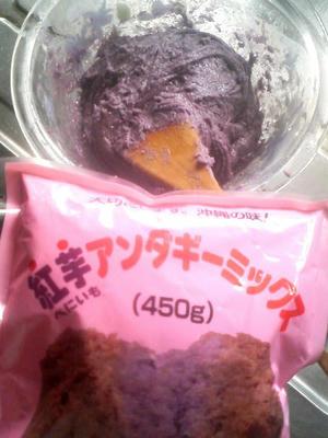 TS3709060016.JPG