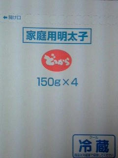 e98e63e4jpeg