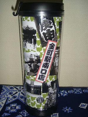 DSC00153.JPG