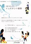 20110714133141_00002.JPG