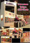giftshow3