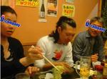 k_uchi2.jpg