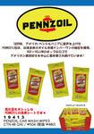 pennzoil_4654a85.jpg