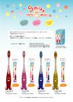 toothbrush_4.jpg