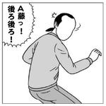 a_001.jpg