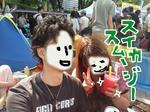 IMG_3781.JPG