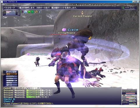 20080203shikigami.JPG