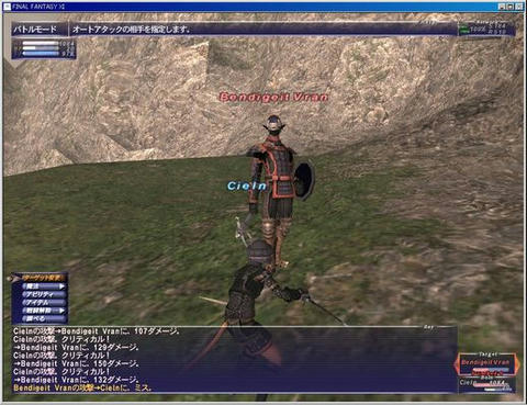 20080206NM1-1.jpg