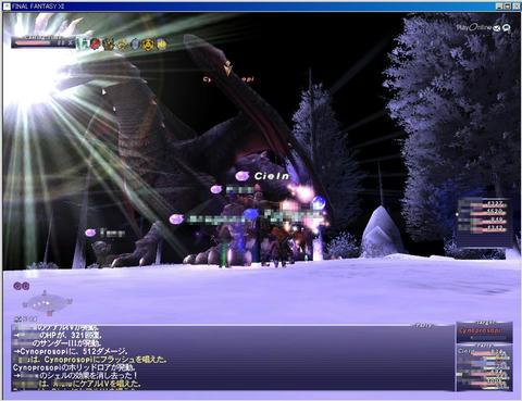 20080311-1.jpg