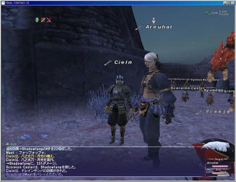 20080323-1.jpg