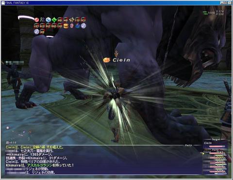 20080801.jpg