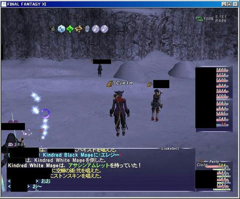 20090920-1.jpg