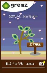 1265630598_03726.jpg