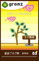 1265764810_03876.jpg