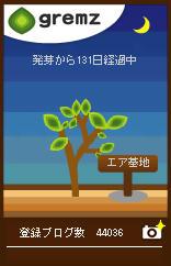 1266242338_04187.jpg