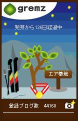 1266669518_01162.jpg
