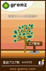 1269336129_01343.jpg