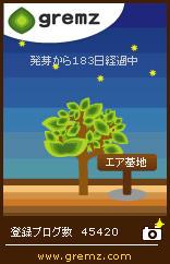 1270636432_03008.jpg