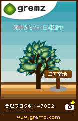 1274227529_00480.jpg