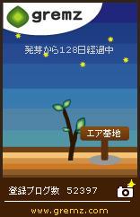 1290175364_05488.jpg