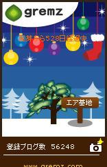 1324736104_01922.jpg