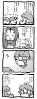 u-u-y_2-04.jpg