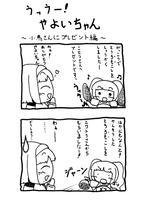 u-u-g.03.jpg