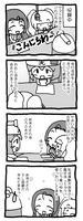 u-u-y_2-12.jpg