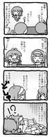 u-u-y_2-14.jpg