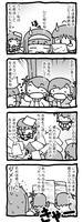 u-u-y_2-15.jpg