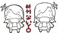 asobo-yo.jpg
