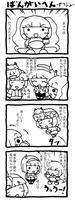 u-u-g_2-01.jpg