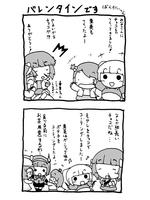 u-u-g_2-02.jpg