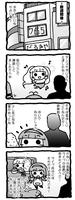 u-u-y_3-24.jpg