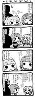 09_u-g01.jpg
