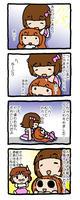 u-u-y_4-21.jpg
