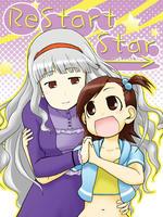 hyoshi_ress.jpg